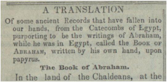 Esoteric Egyptian